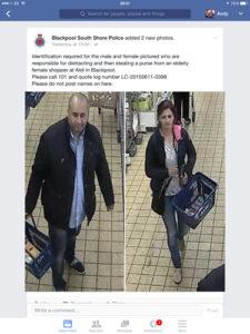 Blackpool CCTV1